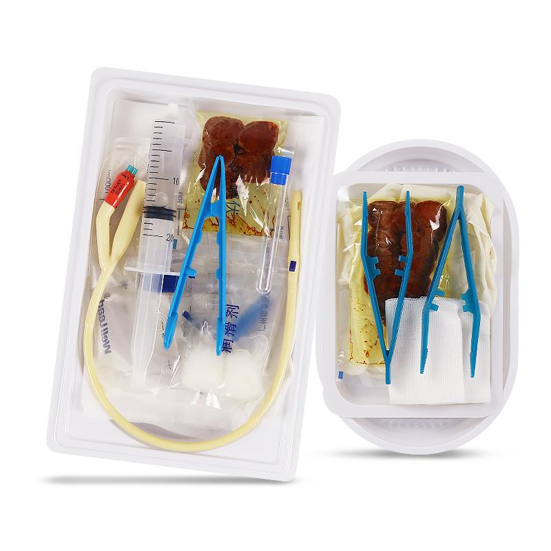 维力 超滑导尿包无菌医用配乳胶双腔导尿管16号