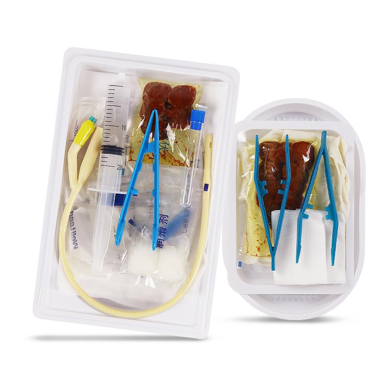 维力 超滑导尿包无菌医用配乳胶双腔导尿管20号