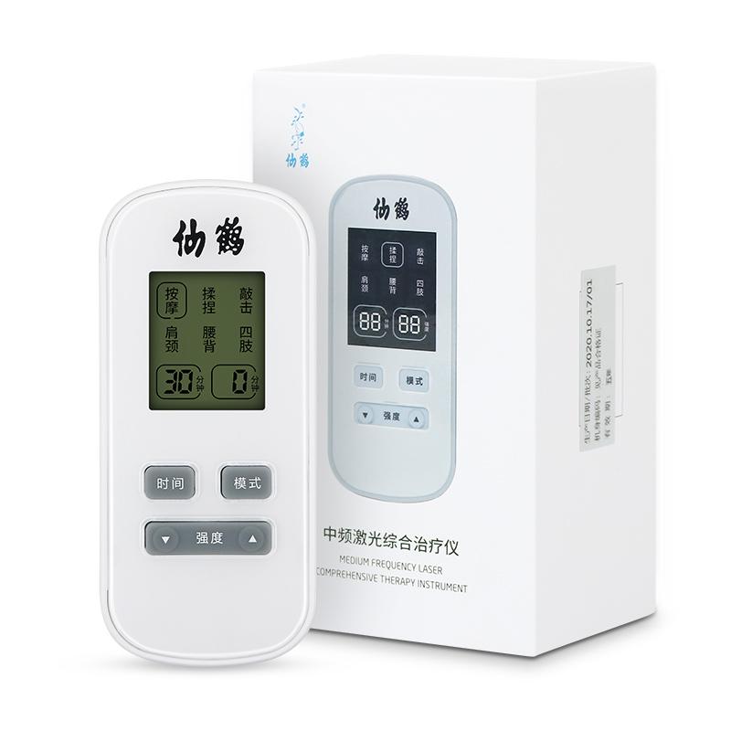 仙鹤牌 中频激光综合治疗仪手持式便携小巧按摩理疗XY-910
