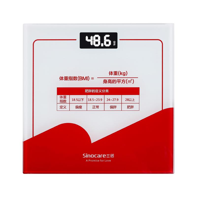 (积分换物 随订单发货)电子秤1个
