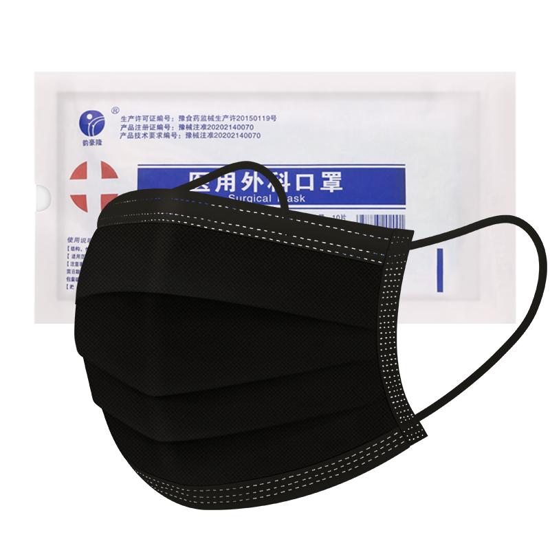 韵豪隆 医用外科口罩无菌(黑色 10包共100个)