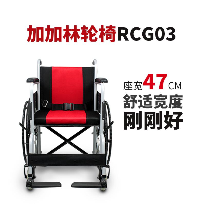 加加林RCG03详情优化_02.jpg