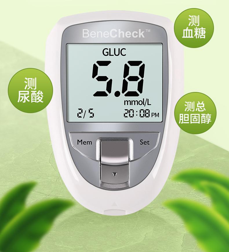 尿酸测试仪_04.jpg