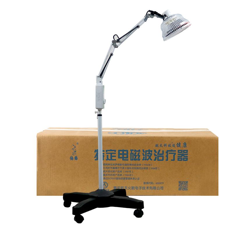 仙鹤 TDP电磁波神灯治疗CQ-23(红外发光管立式)