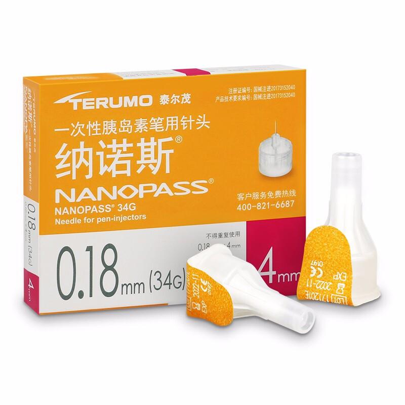 泰尔茂 胰岛素注射笔用针头34G 4mm(更细)