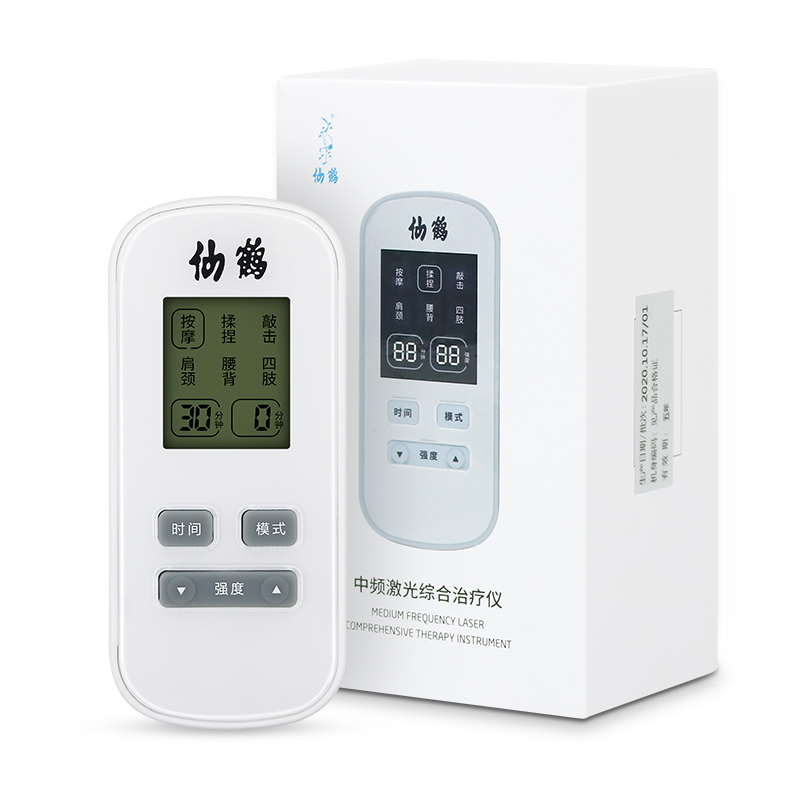 仙鹤 中频综合治疗仪XY-910