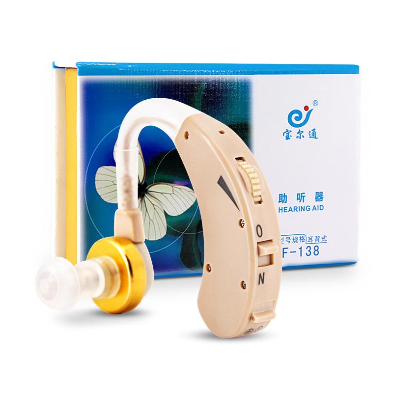 宝尔通 耳背式助听器F-138