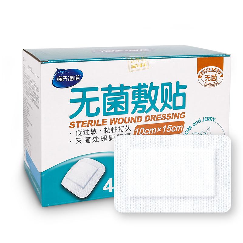 海氏海诺 无菌敷贴HN-001(多尺寸可选)
