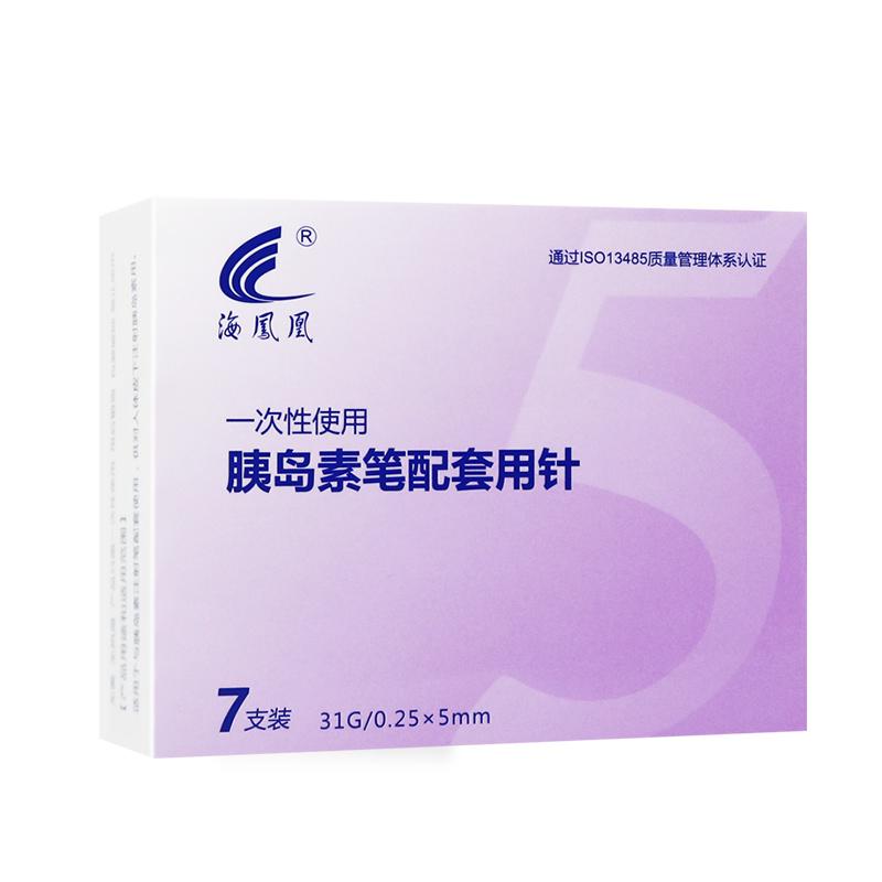 海凤凰 胰岛素针头31G 5mm