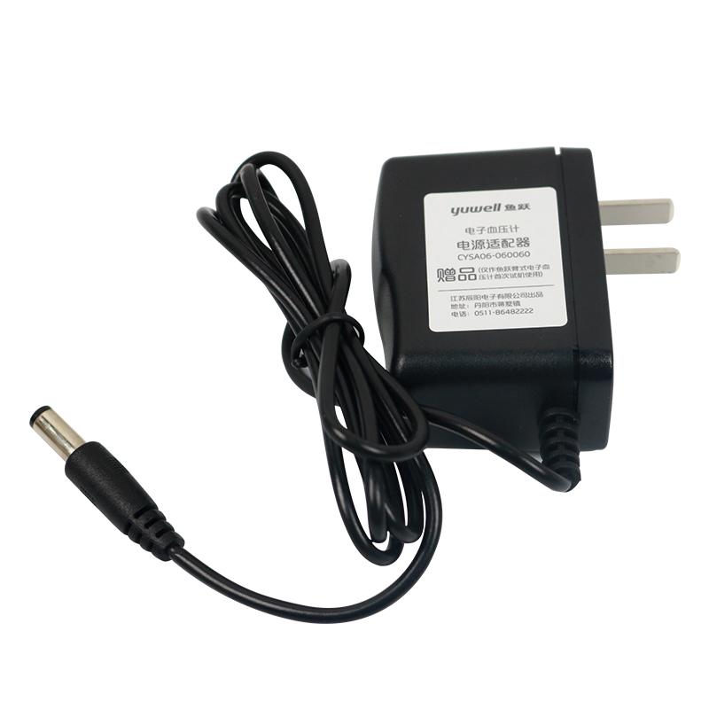 鱼跃 电源适配器 4.0接口
