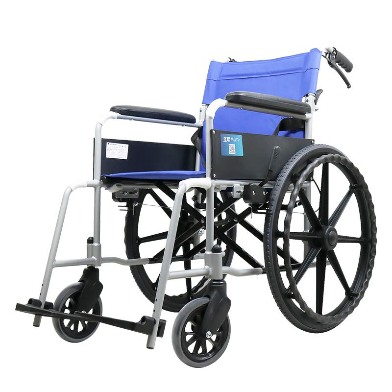 互邦 手动轮椅HBL20-RZ22(铝合金 折叠轻便 实心胎)
