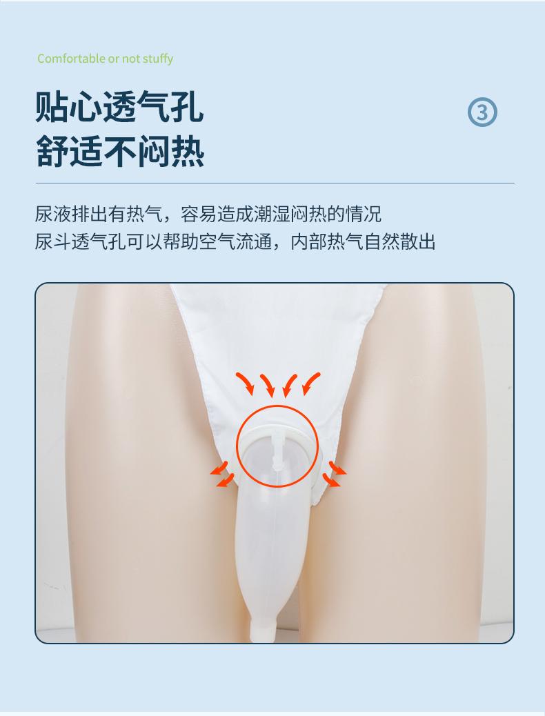 接尿器_06.jpg