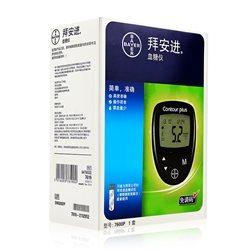 拜耳 拜安进血糖仪 血糖测试仪(赠50片试纸)