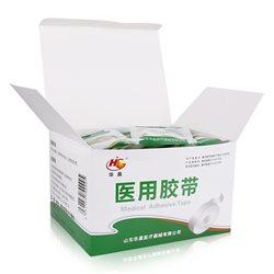 华晨医用胶带 无纺布基材 1.25cm*900cm*20卷