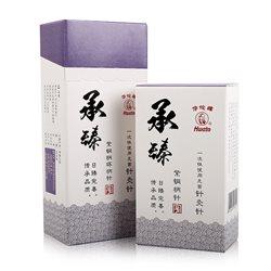 华佗一次性针灸针 承臻紫铜柄环柄针0.35*50mm 纸塑装*3盒