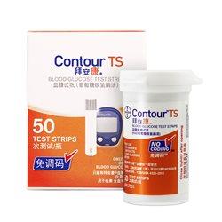 拜耳 拜安康血糖测试纸100片(50片*2盒)+新优锐BD胰岛素针头4mm 7支装