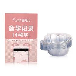 金秀儿 智能优孕组合1盒(包含排卵试纸20份+早早孕检测试纸5份)