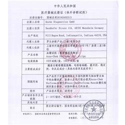 罗氏卓越型金锐金采血糖试纸家用血糖仪测试条100片(50片*2盒)