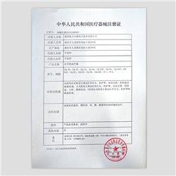 仙鹤 红外线治疗仪CQ-61E(150W)