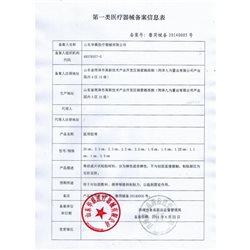 华晨医用胶带 无纺布基材 1.25cm*900cm*5卷