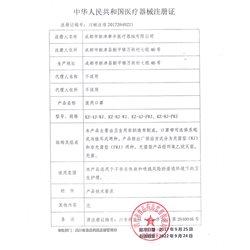 (积分换物 随订单发货)新津事丰 医用口罩(10只装)