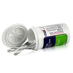 拜耳 拜安进免调码血糖试纸50片+通用胰岛素针头4mm 56支装