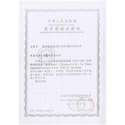 HV.8艾滋病检测血检自检(HIV 1+2型)抗体检测试剂卡型 1人份/盒