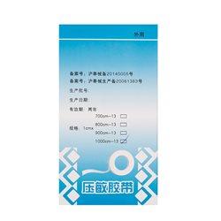 群爱压敏胶带 棉基材1cmX1000cm 1盒(13卷)