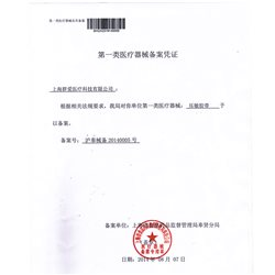 群爱压敏胶带 PE透气型1.25cmx910cm 1盒(24卷)