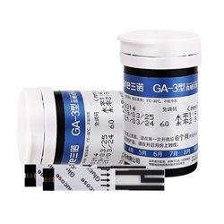 三诺 GA-3型血糖试纸(瓶装) 50片