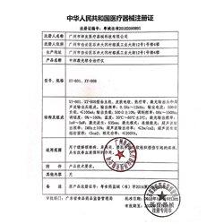 仙鹤 中频激光综合治疗仪XY-803