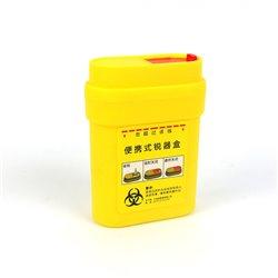 便携式锐器盒 一次性针头废物盒医疗利器盒