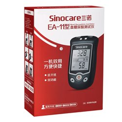 三诺 血糖+尿酸测试仪血糖仪(赠50片尿酸+50片血糖试纸)