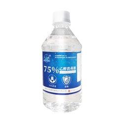 75%酒精消毒液乙醇500ml*1瓶+免洗手抑菌消毒凝胶50ml*1瓶