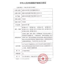 事丰 无菌医用外科口罩100个(10个/包*10包)