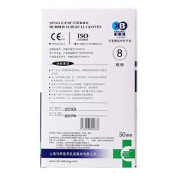科邦 一次性使用灭菌橡胶外科手套无粉加大号XL码 50双/盒