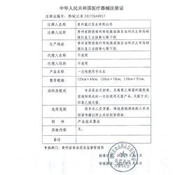 骏江实业 医用无菌手术衣一次性手术室工作服 5件