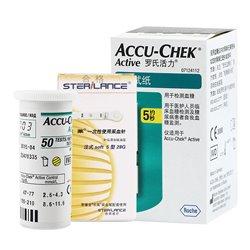 罗氏罗康全活力型血糖试纸家用进口试条50片 1盒