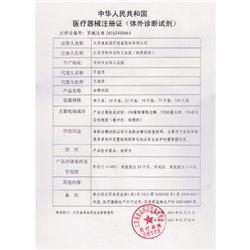 鱼跃 血糖试纸家用血糖测试条100片(586/596血糖仪适用)