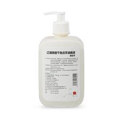 75%酒精消毒液乙醇500ml*1瓶+免洗手抑菌凝胶洗手液500ml*1瓶