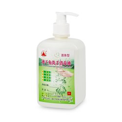 75%酒精消毒液乙醇500ml*1瓶+免洗手抑菌消毒液500ml*1瓶