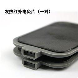 【该产品发电极片1对】中低频理疗仪通用配件 电极片