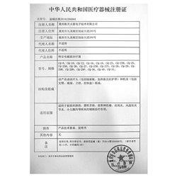 仙鹤 TDP电磁波神灯治疗仪CQ-25M