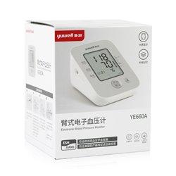 鱼跃 上臂式电子血压计660A(经典款)