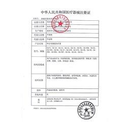 仙鹤 特定电磁波治疗器 台式小头CQ-8(红外发光管)