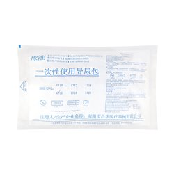 豫淮 乳胶导尿包医用无菌 5包(型号可选)