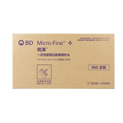 BD优泽  胰岛素注射针头4mm(超薄壁 98支装)