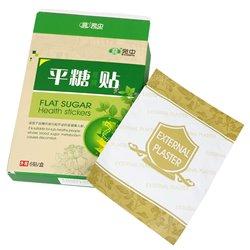 【赠品】平糖保健贴6贴/盒