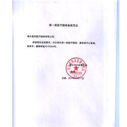 九安康 集尿袋接尿器男用女用老年(硅胶 乳胶可选 )