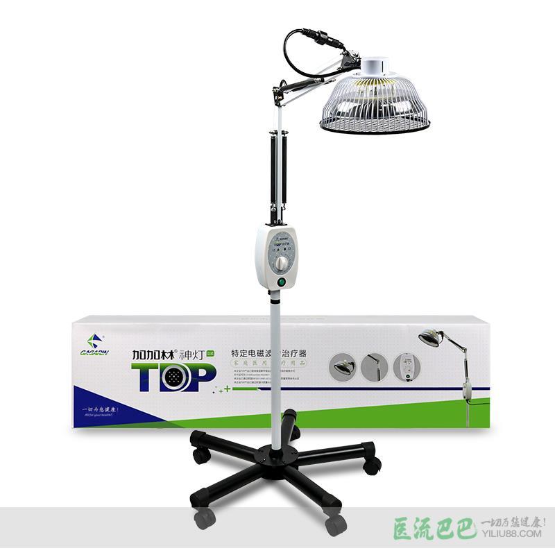 加加林 TDP神灯治疗仪 电磁波理疗仪器CQG-22A(立式大头)